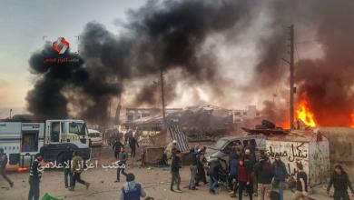 Photo of استشهد مدني وأصيب العشرات جراء انفجار مفخخة