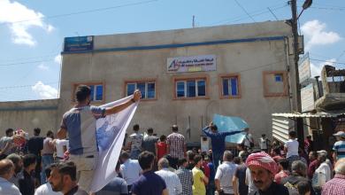 Photo of بعد وقفة احتجاجية نظمها بعض أهالي مدينة اعزاز احتجاجاً على شركة الكهرباء