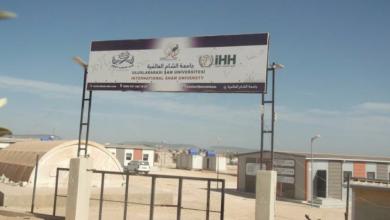 Photo of تحت شعار استبدال الليرة السورية في المناطق المحررة