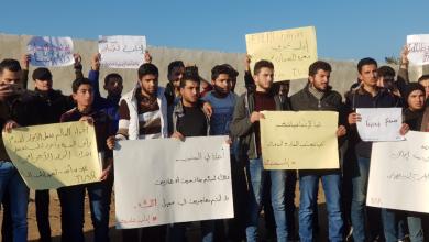 Photo of تظاهر العشرات من طلاب جامعة حلب في المناطق المحررة