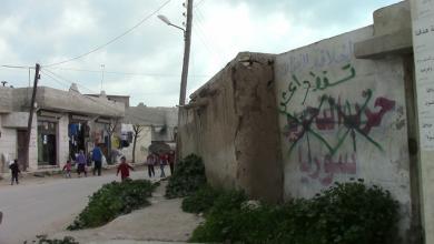 Photo of حزب التحرير لايزال على جدران مدينة صوران شرق اعزاز