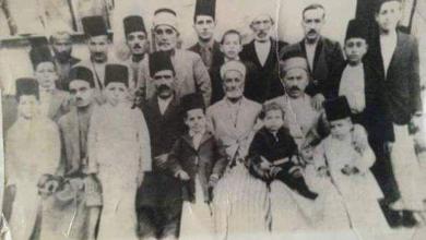 Photo of عائلة ( العلوي ) عام 1960