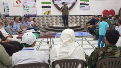 Photo of عُقد في مدينة أعزاز الملتقى الثوري الأول لدعم الثوار في جبهات ريفي حماة وادلب,