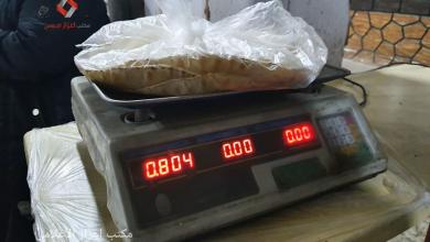Photo of مع بدء تحديد أسعار الخبز في مدينة اعزاز