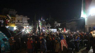"""Photo of تحت شعار """" الشعب يريد التدخل التركي"""" مظاهرة في مدينة اعزاز دعماً لعمليات تركيا في سوريا."""