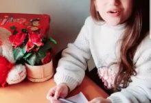 Photo of الطفلة المعلّمة في اعزاز