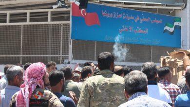 Photo of مظاهرة أمام المكتب الاغاثي في اعزاز، ووفدٌ عن المحتجّين يقابل المجلس ليعرض مطالبهم.