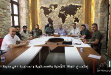 Photo of تحسين الواقع المعيشي والأمني على رأس أعمال  اللجنة المدنية و الأمنية والعسكرية في اعزاز.