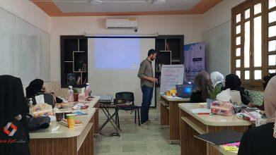 Photo of سوريانا تقيم مجموعة تدريبات لرفع قدرات النساء بمدينة اعزاز.