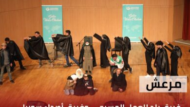 Photo of العرض المسرحي الأول في تركيا، لفريقٍ من الداخل السوري.