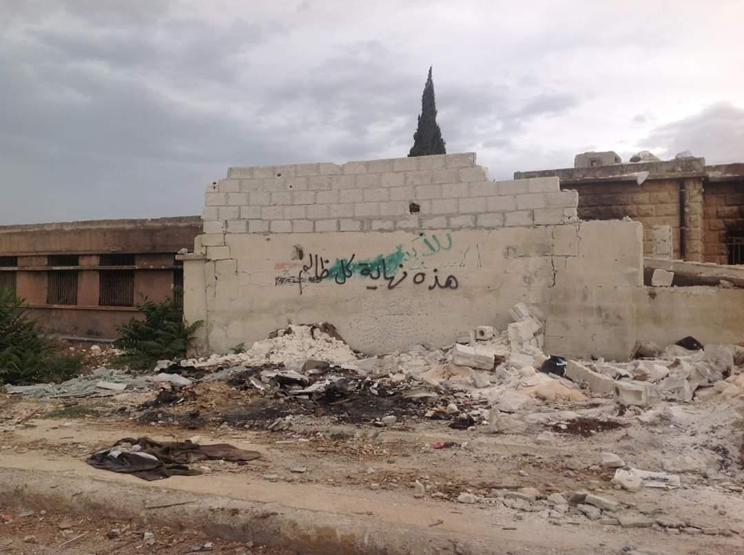 حائط الأمن العسكري عقب تحرير المدينة.